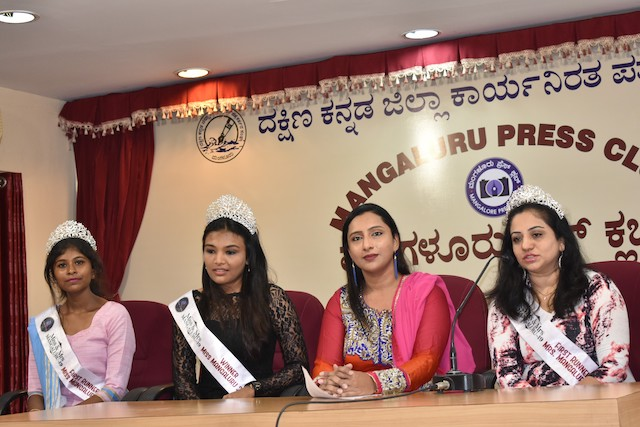 Rego Events Private Limited - Charity Pageant to support Anegudde School and Valpadi Village