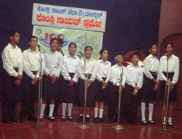 Konkani Natak Sabha is organizing 'Golden Inter Parish Konkani Singing Competition'