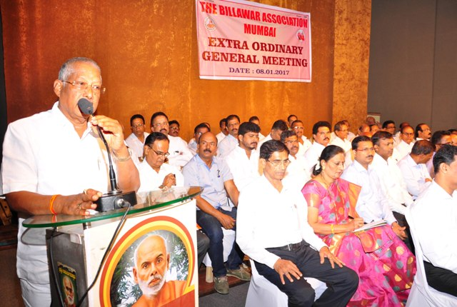 Billawar Association Special Meeting Pics & News By Rons Bantwal