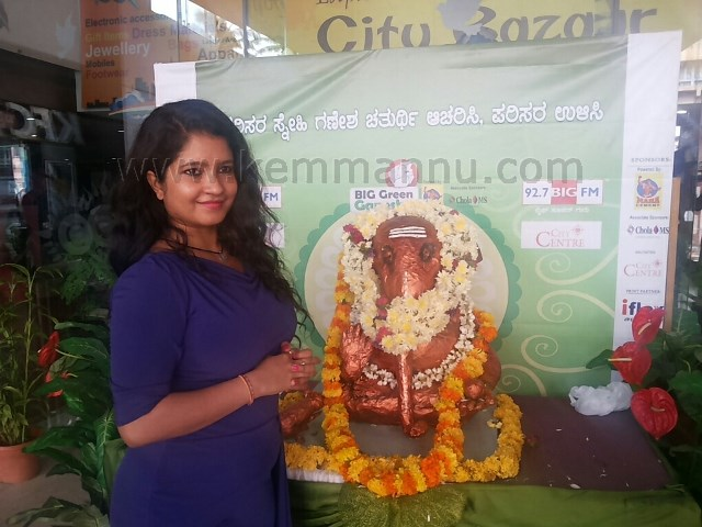 Cine Actress Shubha Poonja visted BIG Green Ganesha