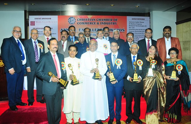Christian Chamber of Commerce of Industry (CCCI) had 14th award function