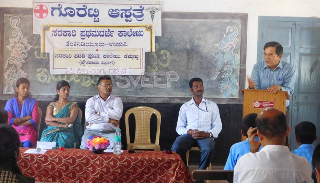 Career Guidance programme at Govt High School, Kemmannu