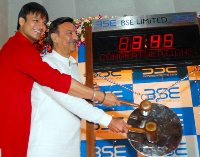 Sensex ends muhurat trading of Samvat 2069 in red