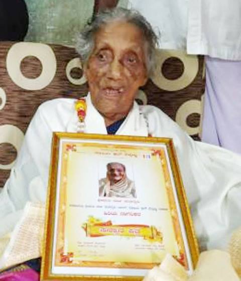 Falicitation of senior citizen who completed 111 years