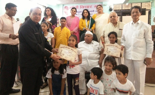 150th Gandhi Jayanti was celebrated in Mumbai by social organization 'Gandhi Vichar Manch'