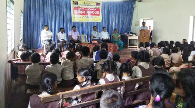 Prathiba Karaji programme held at Govt. Jr. College, Kemmannu.