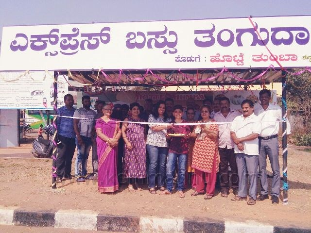 Hotel 'Hotte Thumba' sponsored Express Bus Stand inaugurated at Santhekatte.