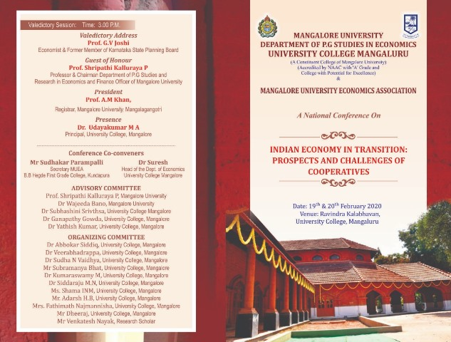 National Conference in University College Mangaluru