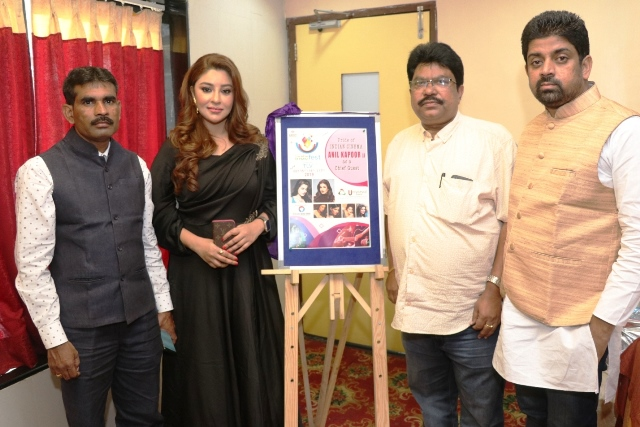 INDO - ISRAEL Cultural Festival - Poster Look launched