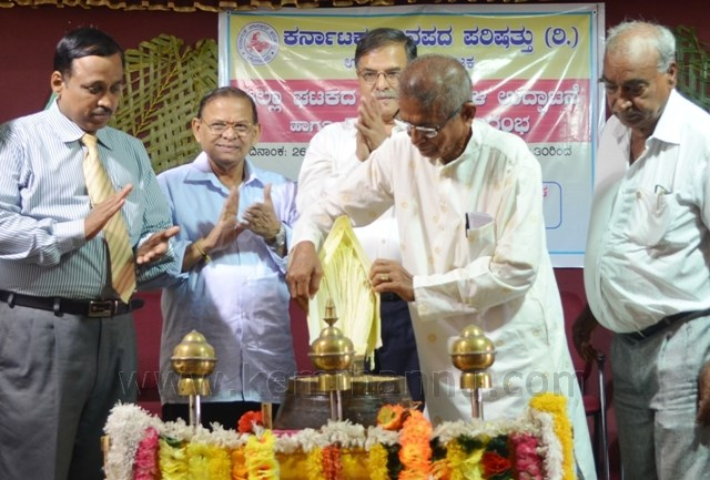 Inauguration of Udupi District Janapada Parishattu unit in Milagres College, Kallianpur