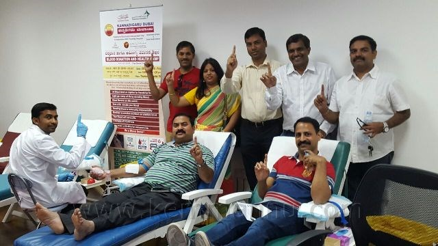 Kannadigaru Dubai Concluded Blood Donation Campaign in Dubai.