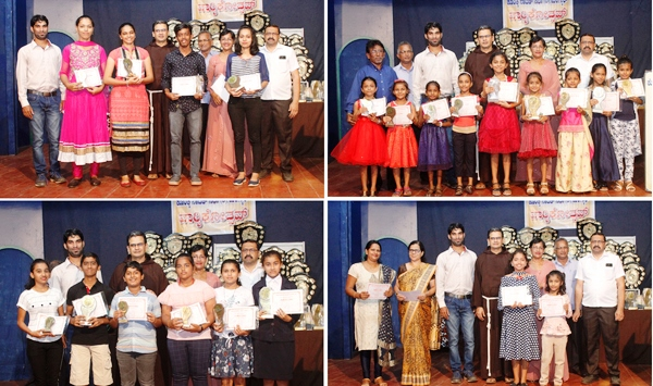 Konkani Natak Sabha Distributes Prizes to Inter-parish Competition Winners