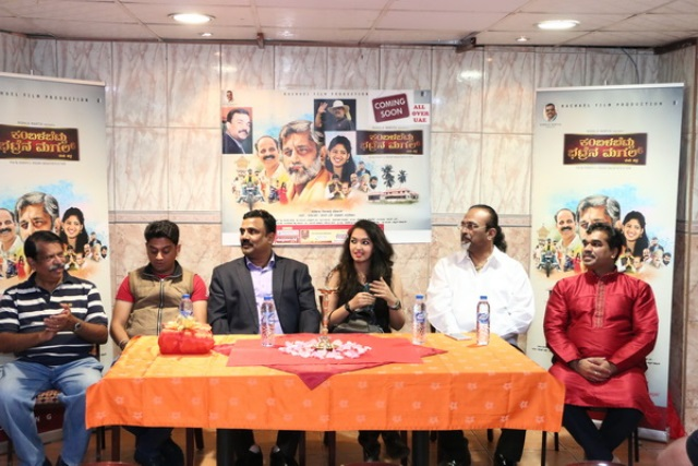 'KAMBALABETTU BHATRENA MAGAL' HIT NEW TULU FILM TICKETS LAUNCHED IN DUBAI