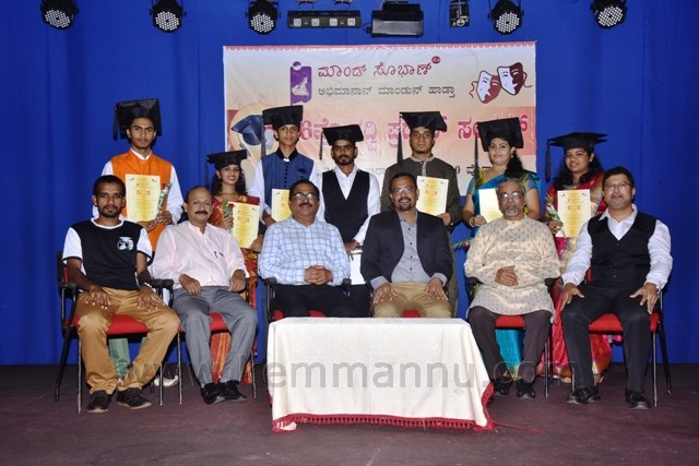 GRADUATION DAY OF KALAKUL – KONKANI'S ONLY THEATRE REPERTORY