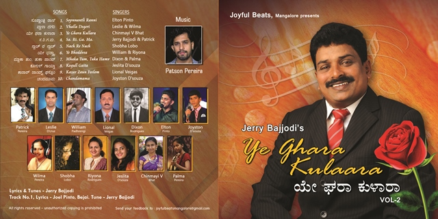 Mangaluru: Singer late Jerry Bajjodi's Konkani audio CD 'Ye Ghara Kulaara' released