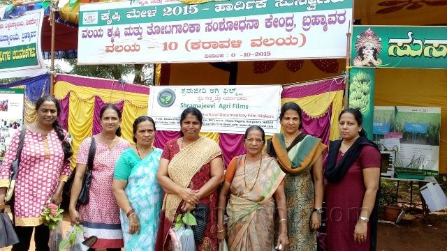Agriculture fest held in Brahmavar from Friday 9th October.
