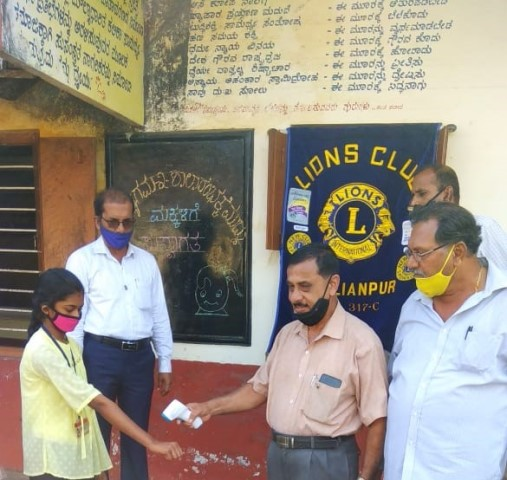 Lions club donates the Thermal scanning equipment to Kallianpura LVP school.