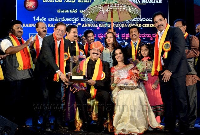 MELODIOUS RAJYOTSAWA AT KARNATAKA SANGHA SHARJAH 14TH ANNUAL DAY - CROWNS PHILANTHROPIST SINGER JOSEPH MATHIAS WITH 'MAYURA' AWARD 2016