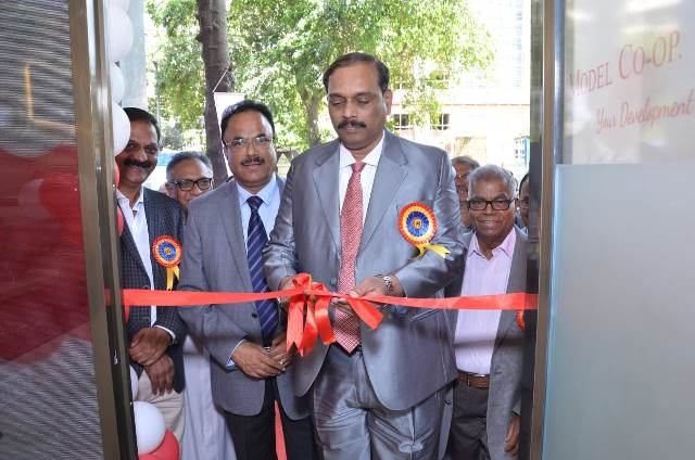 Model Bank Ltd. inaugurates 25th branch at Sakinaka.
