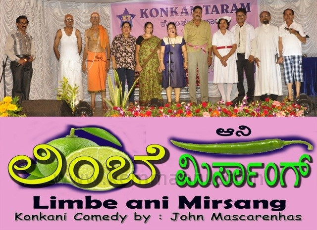 Konkan Taram – Jerimeri celebrated 26th Monti Fest
