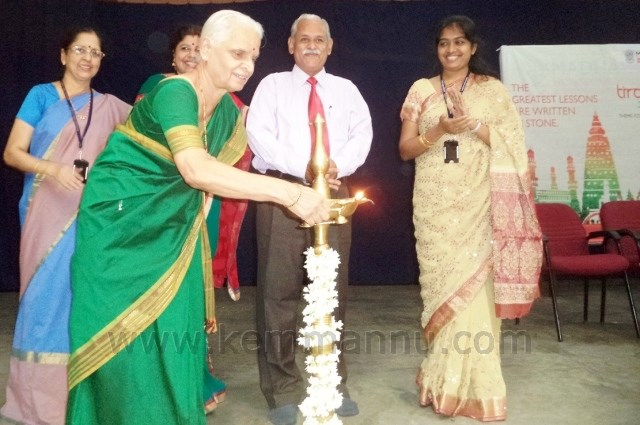Tirangaa 2014 - Inter School Competitions at Madhava Kripa School, Manipal