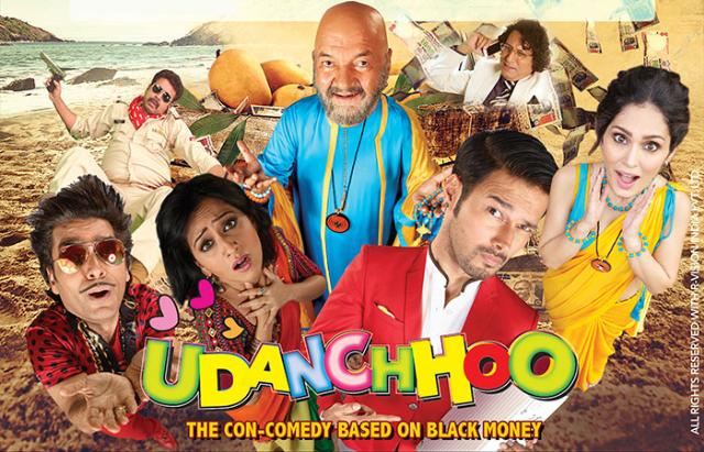 UDANCHHOO Music and Trailer Launch
