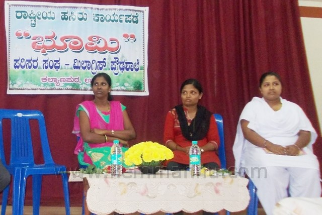 Malaria and Dengue awareness programme held at Milagres, Kallianpur