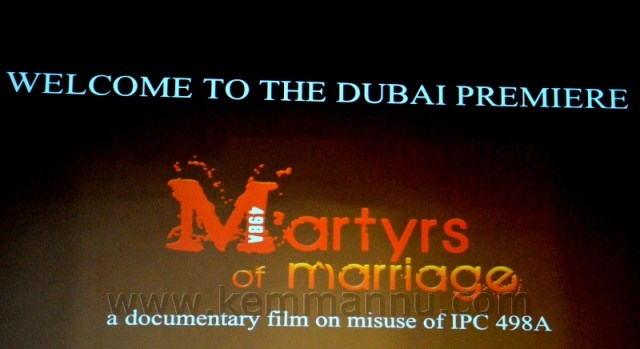 Martyrs of Marriage - A rousing Reception at the Dubai Premiere