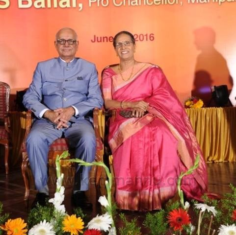 Manipal University celebrates Pro Chancellor's 75th birthday