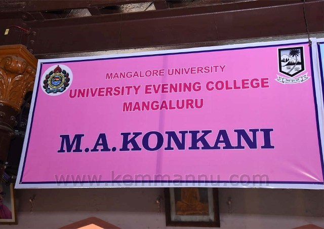 Masters of Arts (MA), postgraduate studies in Konkani to start from 16th August, 2016