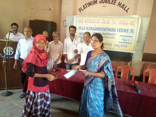 Guidance and prize distribution by Udupi District Alpasankyarara Vedike