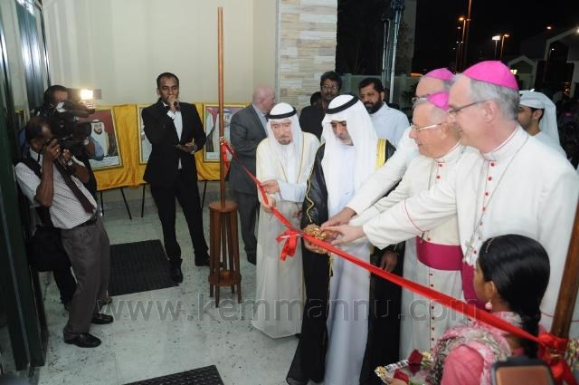 Inauguration of the Newly Built St. Joseph's Parish Center, Abu Dhabi