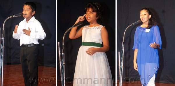 Kavita Trust, KNS organize poetry recitation competition