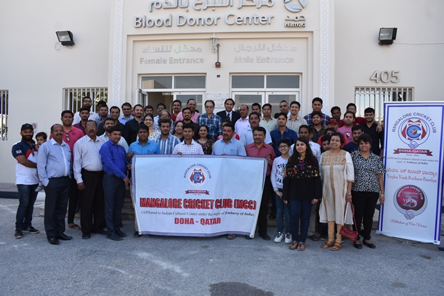 MCC Doha, Qatar successfully organizes Blood Donation Campaign