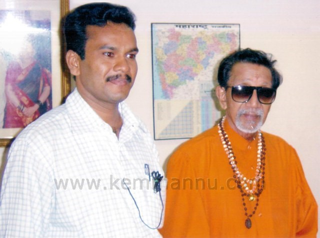 Lesser known facts about Bal Thackeray/Rons Bantwal with Balsheb