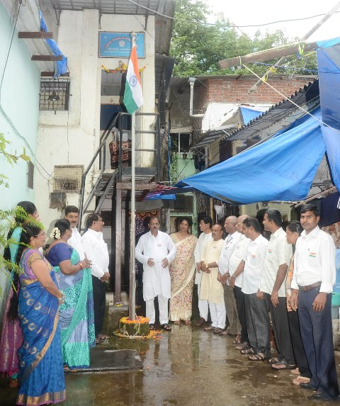 Santacruz Kannada Sangha Independence Day Photo & News