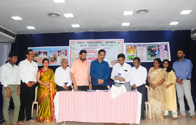 Shimantooru & Sharada's Books Released in Mumbai