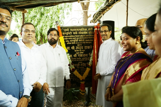 Shiv Sena Chief, Shri Uddhav Thackeray inaugurates Community Park  adjoining Courtyard, Thane