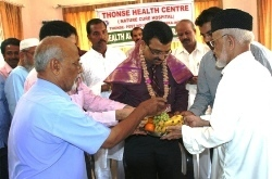 First year anniversary celebration programme of Thonse Health Centre