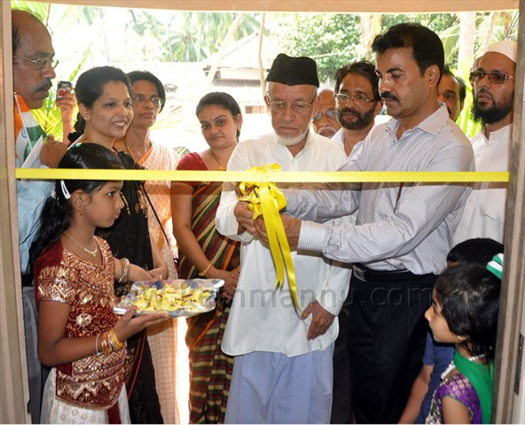 Udupi/Thonse: Ayurvedic OPD inaugurated at Thonse Health Centre today.