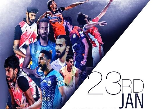 """MANGALORE CHALLENGERS TROPHY"" VOLLEYBALL TOURNAMENT on 23-01-2021"