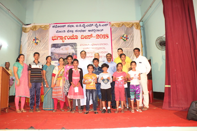 Colourful Funfilled Children's day celebrated at Kemmannu church.