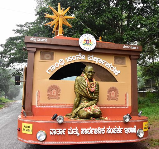 Brief Udupi Karkala News with pictures