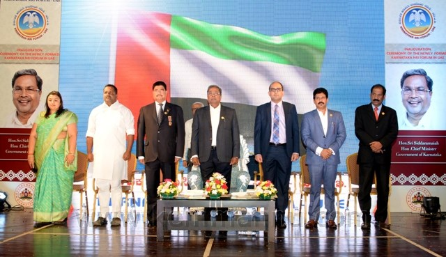 'KARNATAKA NRI FORUM – UAE' OFFICIALLY INAUGURATED BY CM SIDDARAMAIAH IN DUBAI ON 28TH APRIL