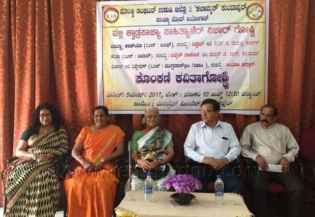 Konkani work shop on the literary work of Vally Quadras held at MIlagres College Kallianpur