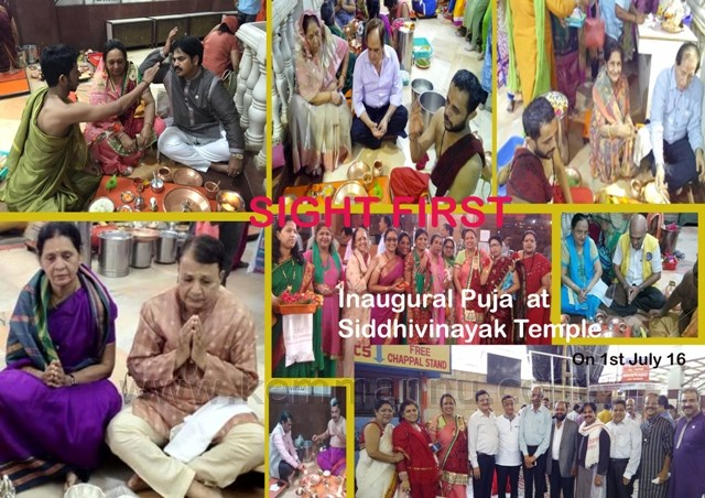 Mumbai: New Lionistic Year started with SIGHT FIRST PUJA at SIDDHIVINAYAK