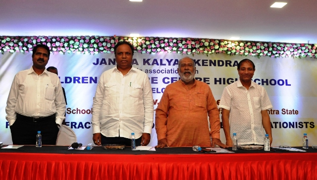 Mumbai:400 Principals attend symposium with Minister