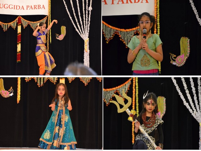Tulu Koota Boston USA - Suggida Parba 2019