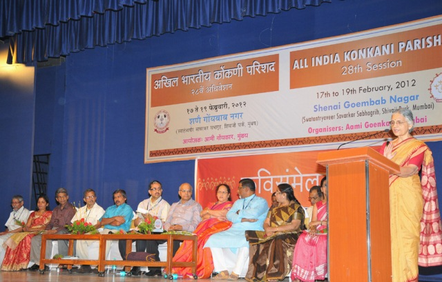 ALL INDIA KONKANI PARISHAD 28TH NATIONAL SESSION IN MUMBAI