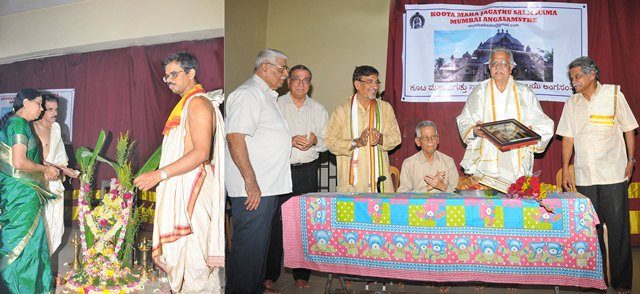 Koota Maha Jagattu Honored Karnataka Bank Chairman